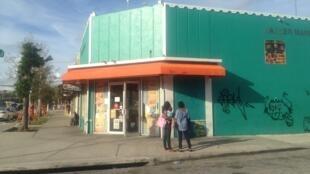 Une épicerie de Little Haïti, à Miami.