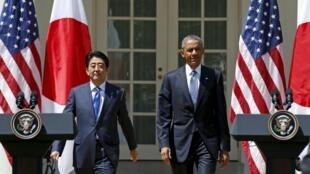 Nhà Trắng thông báo tổng thống Barack Obama sẽ đến thăm Hiroshima sau kỳ thượng đỉnh G7.