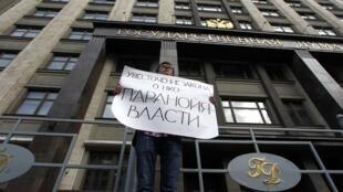 Пикетчик у Госдумы, протестующий против поправок в закон об НКО 6 июля 2012.