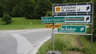 Une route autrichienne, dans la région du Tyrol.