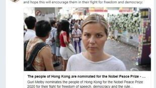 挪威议员Guri Melby提名香港人竞逐诺贝尔和平奖