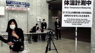 2020-02-27T081351Z_394828704_RC2W8F94F42E_RTRMADP_3_CHINA-HEALTH-JAPAN
