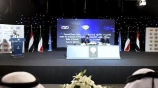 Les négociations se sont poursuivies samedi 23 avril 2016 au Koweït entre le pouvoir yéménite et les rebelles, un troisième jour de pourparlers sous l'égide des Nations unies.