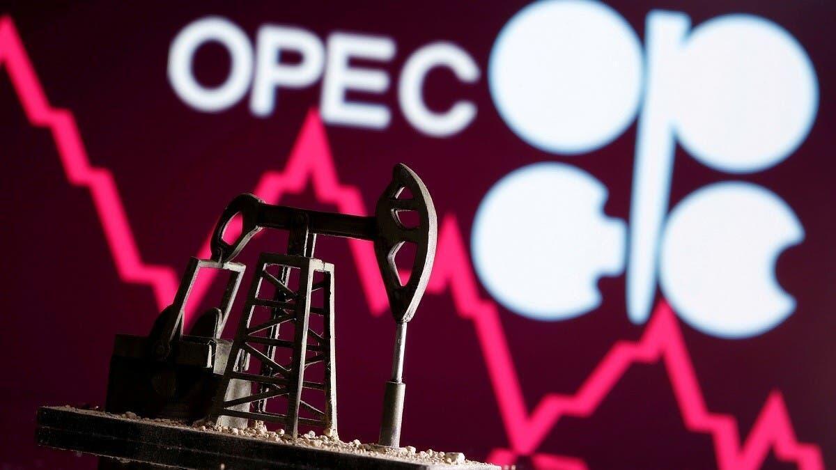 Tambarin kungiyar OPEC ta kasashe masu arzikin man fetur.