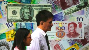 Kinh tế và tài chính thế giới trong năm 2014.