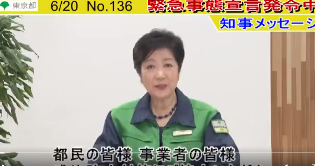 TOKYOYuriko Kuike