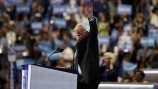 Sanata  Bernie Sanders ya goyi bayan Hilary Clinton don ganin ta samu shugabancin Amurka a zaben kasar mai zuwa