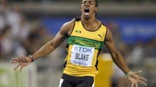 Mwanariadha wa Jamaica, Yohane Blake.
