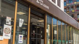 Fachada del supermercado cooperativo La Louve, en el distrito XVIII de París