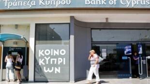 Banco do Chipre, maior instituição bancária da ilha, perdeu um bilhão de euros em 2011.