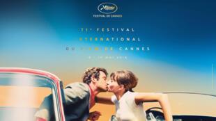 L'affiche officielle du Festival de Cannes 2018 montre « Pierrot le fou » de Jean-Luc Godard (1965). Un beau baiser entre Anna Karina et Jean-Paul Belmondo.