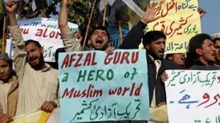 """تظاهرات امروز معترضین به اعدام """"محمد افضل گورو"""""""