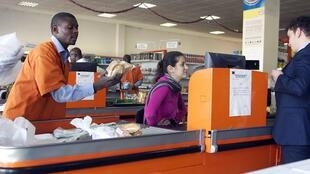 Supermarché en Afrique.
