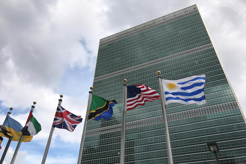 Le bâtiment des Nations unies à New York, le 24 septembre 2018