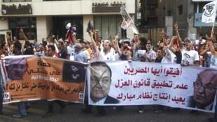 Des manifestants clament des slogans contre le candidat Ahmed Chafik, dernier Premier ministre du président déchu Hosni Moubarak, au Caire, le 15 juin 2012.