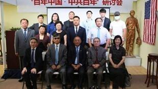 PCC_100 ans