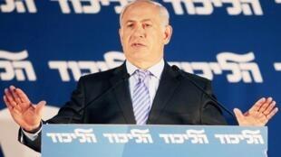 O premier israelense, Benjamin Netanyahu, participa da retomada das discussões de paz no Oriente Médio, nos Estados Unidos.