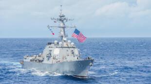 (Ảnh minh họa) - Một chiến hạm của Mỹ. Ảnh chụp ngày 23/09/2016.