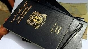 Passaporte sírio.