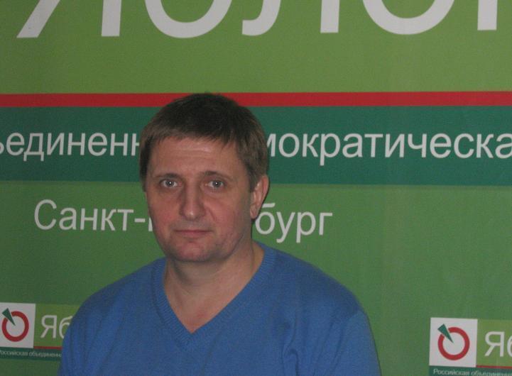 """Председатель петербургского отделения """"Яблока"""" Андрей Палевич"""