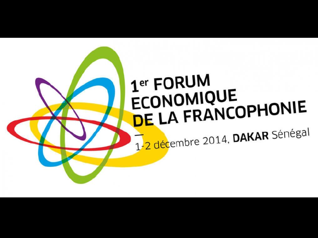 Logo du premier sommet économique de la francophonie.