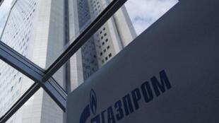 Oficinas del la Compañía Gazprom  Internacional en Moscú.