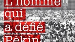 Trang bìa cuốn sách «Liu Xiaobo – l'homme qui a défié Pékin» của Pierre Haski.