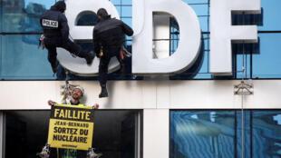 綠色和平組織成員在法國電力公司總部貼橫幅  2017年2月14日