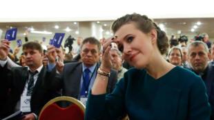 Ксения Собчак на съезде партии «Гражданская инициатива», Москва, 23 декабря 2017 г.