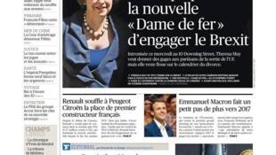 """صفحه اول روزنامه """"فیگارو"""" امروز، ١٣ ژوئیه ٢٠۱۶"""