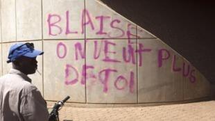 Burkina Faso, des graffitis à Ouagadougou (photo prise le 2 décembre 2014).
