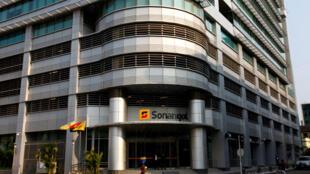 Siège de la Sonangol à Luanda.