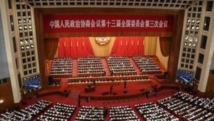 L'Assemblée nationale populaire tient sa session annuelle à Pékin du 21 au 28 mai 2020