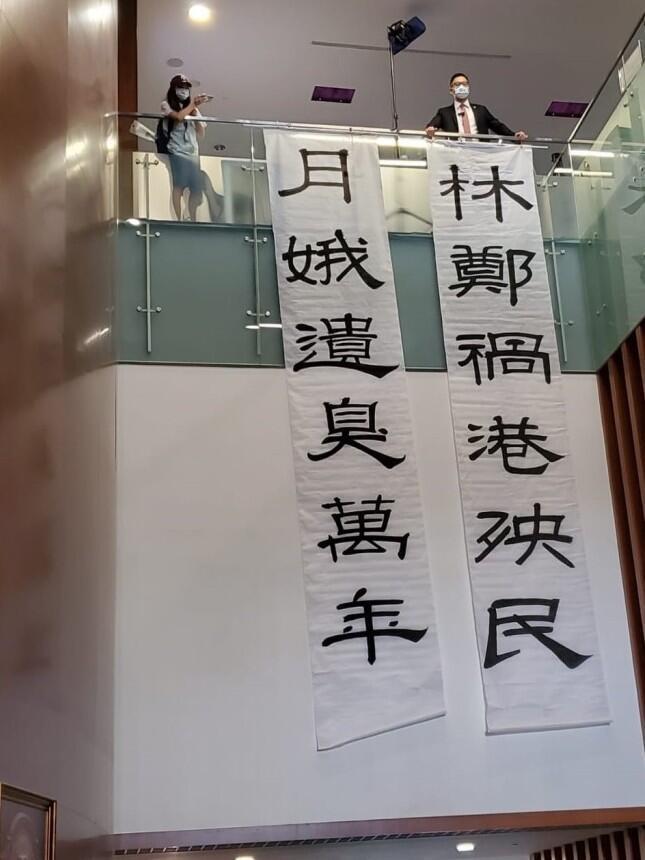 香港立法会泛民主派议员林卓廷11月12日在立法会展示抗议直幡。2020年11月12日