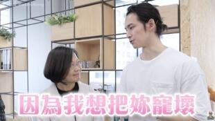 台湾总统蔡英文与网红波特王互动资料图片