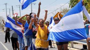 Những người biểu tình bị bắt giữ trong các cuộc xuống đường phản đối tổng thống Ortega vui mừng sau khi được trả tự do. Nicaragua ngày 15/03/2019.
