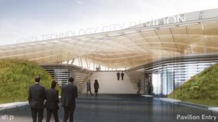 Projection de la future ville de Konza, au Kenya.