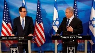 استیون منوچین وزیر خزانه داری آمریکا و بنیامین نتانیاهو نخست وزیر اسرائیل
