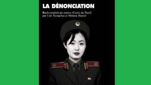 Bìa cuốn sách Denonciation (Ảnh chụp từ internet)