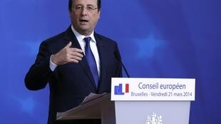 François Hollande devant la presse à l'issue du sommet européen de Bruxelles, le 21 mars 2014.
