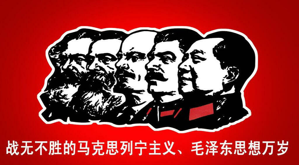 "Portraits of Marx, Engels, Lenin, Stalin and Mao Zedong. ""Long live the unbeatable Marxism, Leninism and Mao Zedong Thought"" on a Chinese propaganda poster. During the Yan'an era, theory was dominated by Stalin's ""History of the Communist Party of the Soviet Union (Bolsheviks): Short Course."""