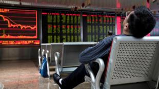 北京一個股票看板2018年10月8日