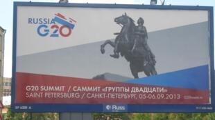 Один из рекламных плакатов саммита G20 в Санкт-Петербурге