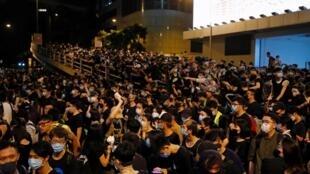 Des dizaines de milliers de Hongkongais se sont de nouveau réunis contre la loi sur les extraditions, le 26 juin 2019.
