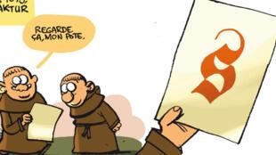 Détail de la Bande dessinée collective «ABCD de la Typographie», dirigée par David Rault et préfacée par Jean Alessandrini (p.35).