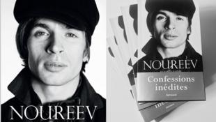 Автобиография Рудольфа Нуриева вышла в парижском издательстве Arthaud 3 февраля 2016 г.