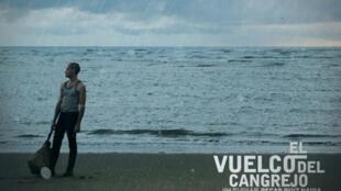 """Cartel de """"El vuelco del cangrejo"""",película colombiana de Oscar Ruiz Navia."""