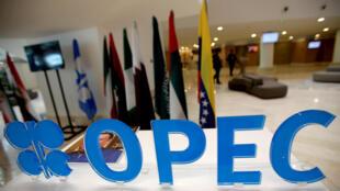 法广存档图片:欧佩克石油输出国组织 Image d'archive RFI : : le logo de l'OPEP / the OPEC logo