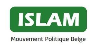 Le logo du parti Islam.