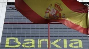 Fachada da sede do banco Bankia em Madri.